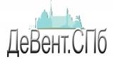 ДеВент.СПб