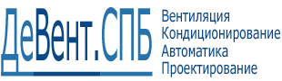 Логотип ДеВент.СПб